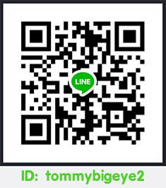 QR Code ID LINE: @tommybigeye
