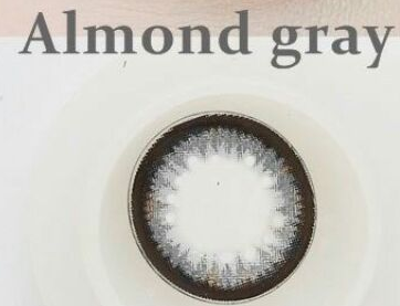 Almond Pitchy Lens Bigeye Images