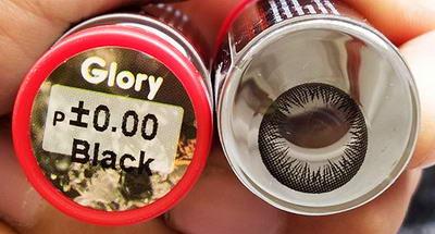 Glory Pitchy Lens Bigeye Images