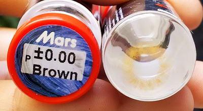 Mars Pitchy Lens Bigeye Images