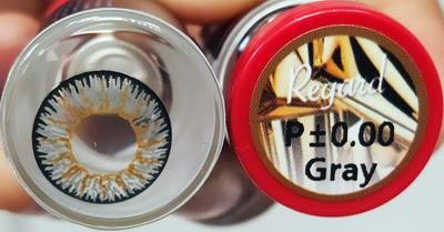 Regard Pitchy Lens Bigeye Images