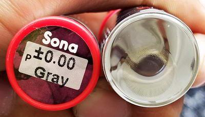 Sona Pitchy Lens Bigeye Images