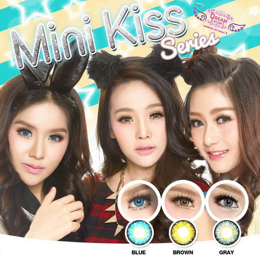 !Kiss (mini) Dream Color1 Bigeye Images