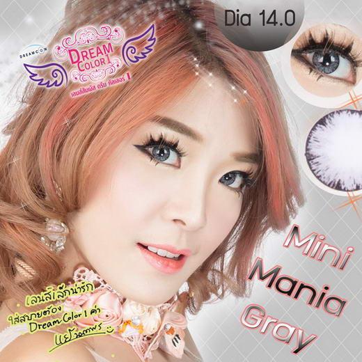 !Mania (mini) Dream Color1 Bigeye Images