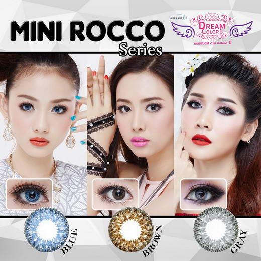 !Rocco (mini) Dream Color1 Bigeye Images