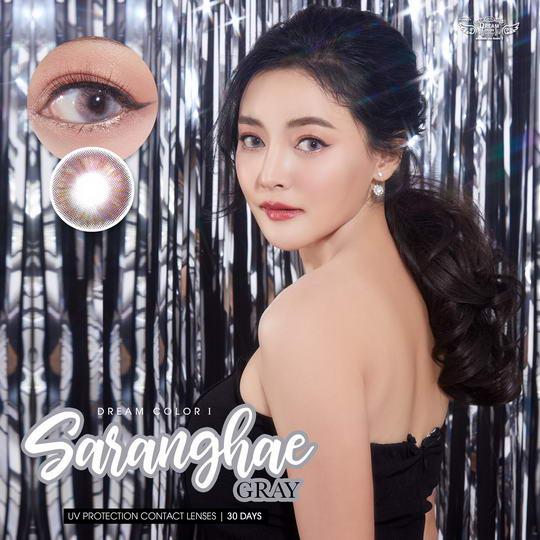 !Saranghae (mini) Dream Color1 Bigeye Images