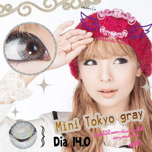 !Tokyo (mini) Dream Color1 Bigeye Images