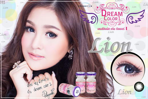 Lion Dream Color1 Bigeye Images