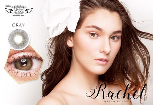 Rachel Dream Color1 Bigeye Images