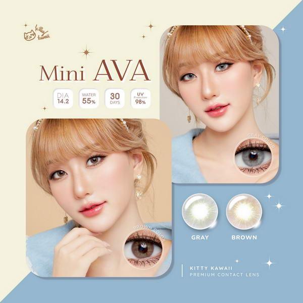 !Ava (mini) Kitty Kawaii Bigeye Images