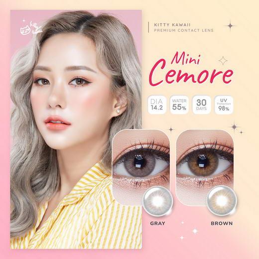 !Cemore (mini) Kitty Kawaii Bigeye Images
