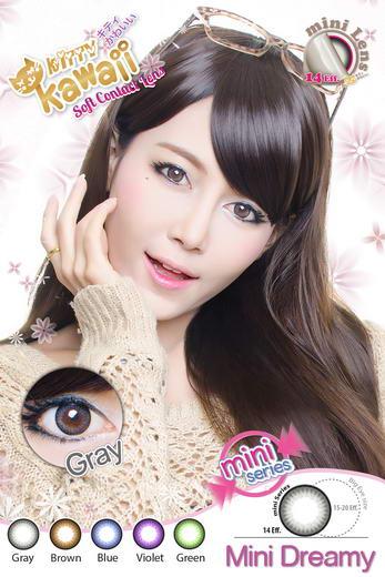 !Dreamy (mini) Kitty Kawaii Bigeye Images