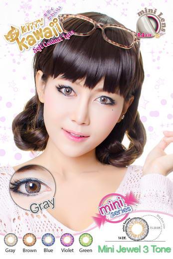 !Jewel 3Tone (mini) Kitty Kawaii Bigeye Images