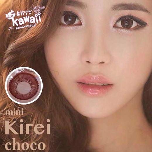 !Kirei (mini) Kitty Kawaii Bigeye Images