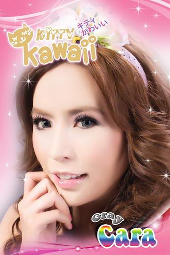 Cara Kitty Kawaii Bigeye Images
