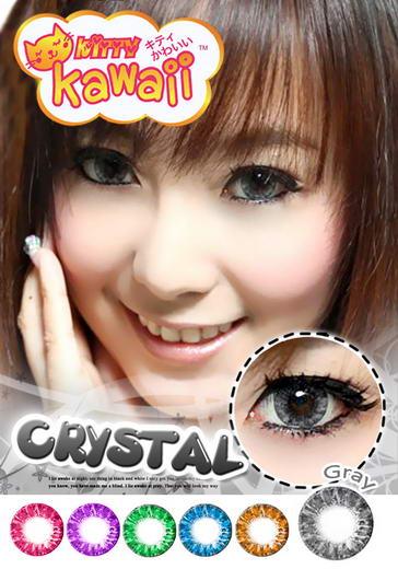 Crystal Kitty Kawaii Bigeye Images