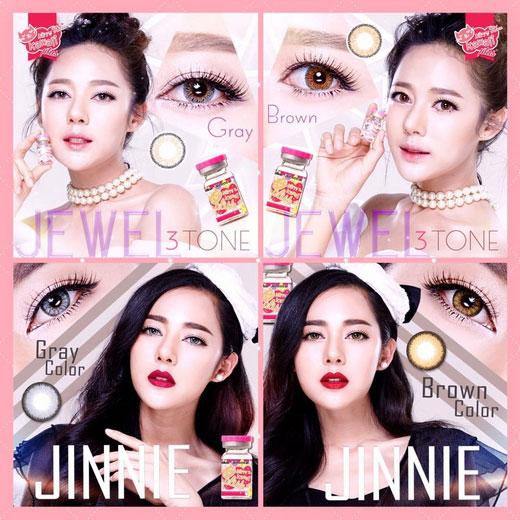 Jinnie Kitty Kawaii Bigeye Images