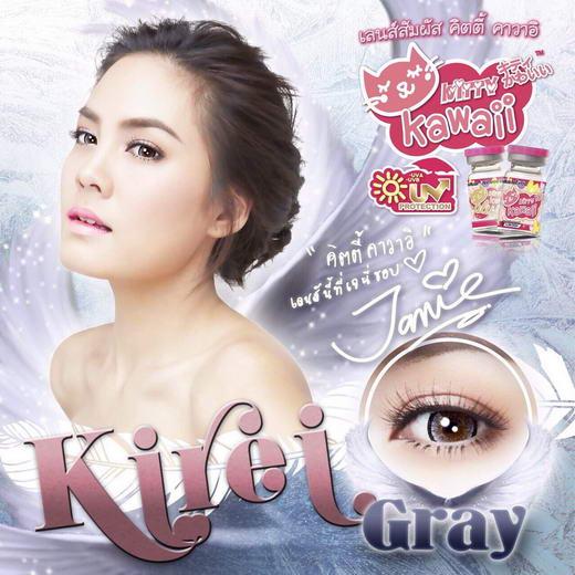 Kirei Kitty Kawaii Bigeye Images