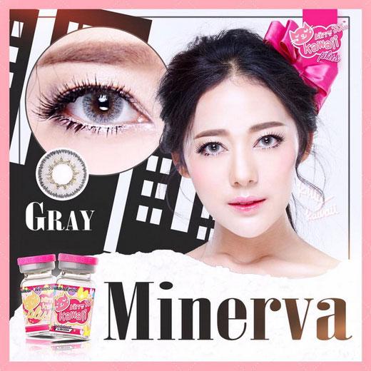 Minerva Kitty Kawaii Bigeye Images
