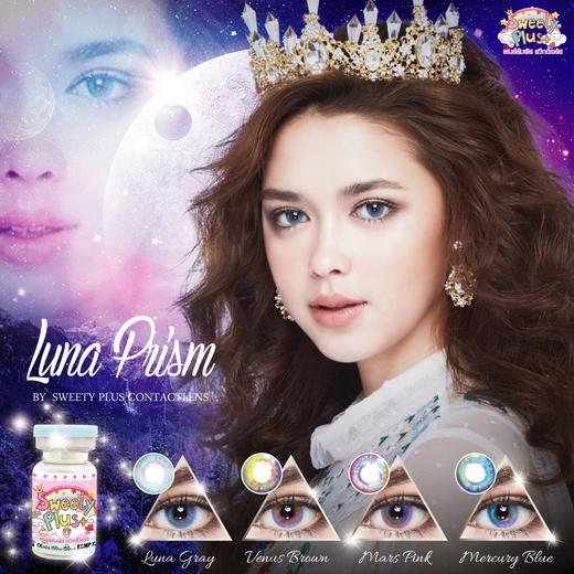 !Luna Prism (mini) Limited Dream Color1 Bigeye Images