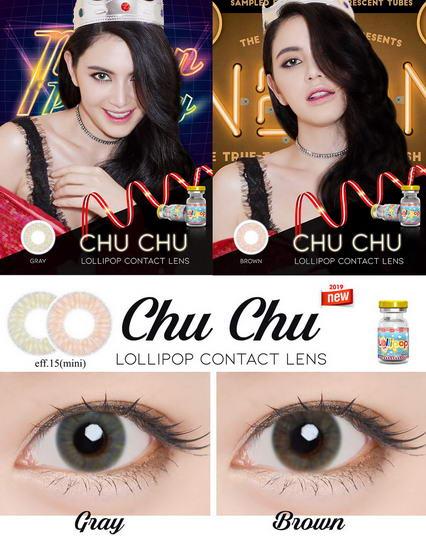 !Chu Chu (mini) Lollipop Bigeye Images