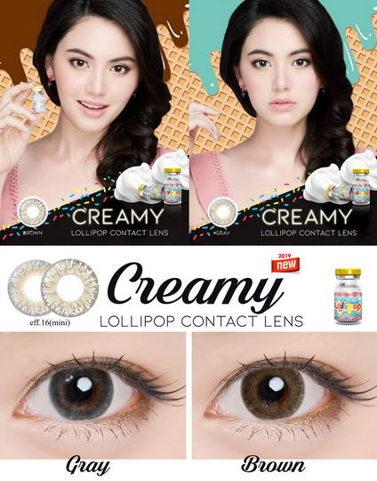 !Creamy (mini) Lollipop Bigeye Images