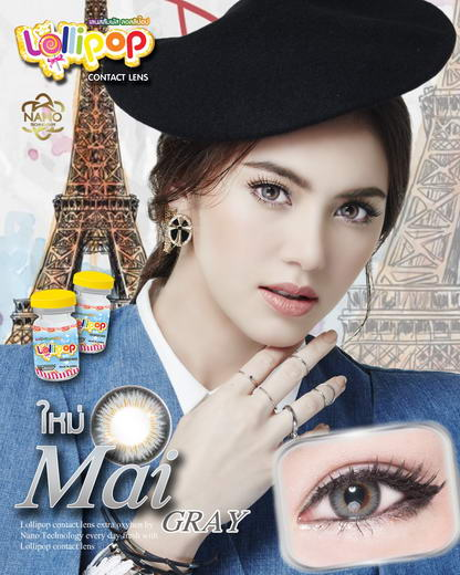!Mai (mini) Lollipop Bigeye Images