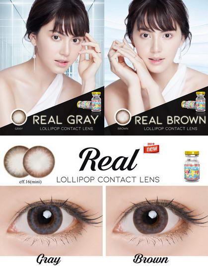 !Real (mini) Lollipop Bigeye Images