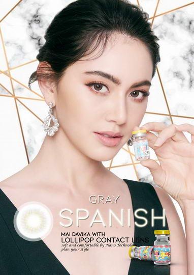 !Spanish (mini) Lollipop Bigeye Images