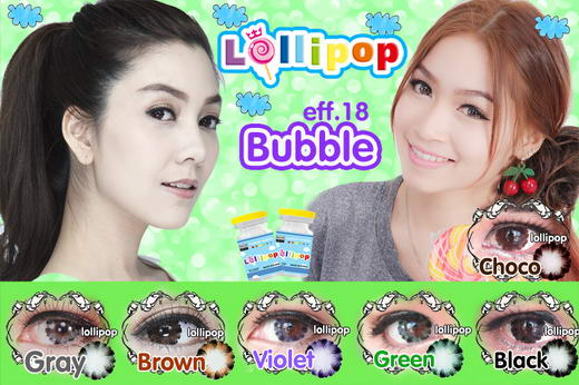Bubble Lollipop Bigeye Images