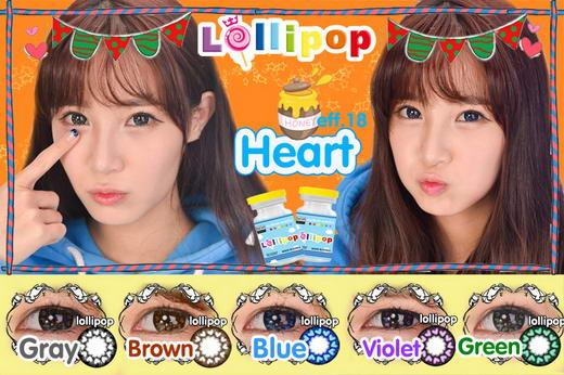 Heart Lollipop Bigeye Images