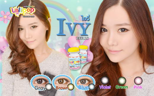 Ivy Lollipop Bigeye Images