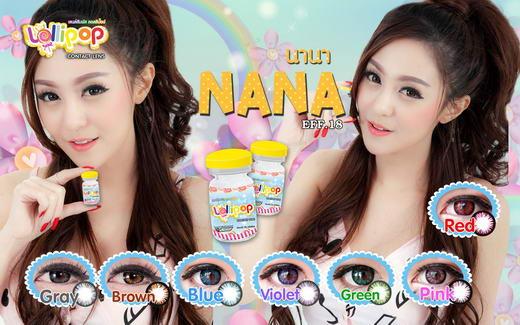 Nana Lollipop Bigeye Images