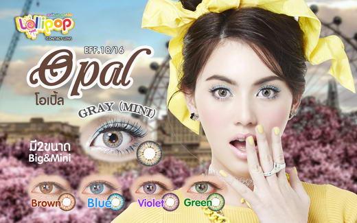 Opal Lollipop Bigeye Images