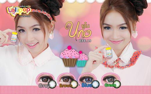 Uno Lollipop Bigeye Images