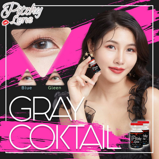 Coktail Pitchy Lens Bigeye Images