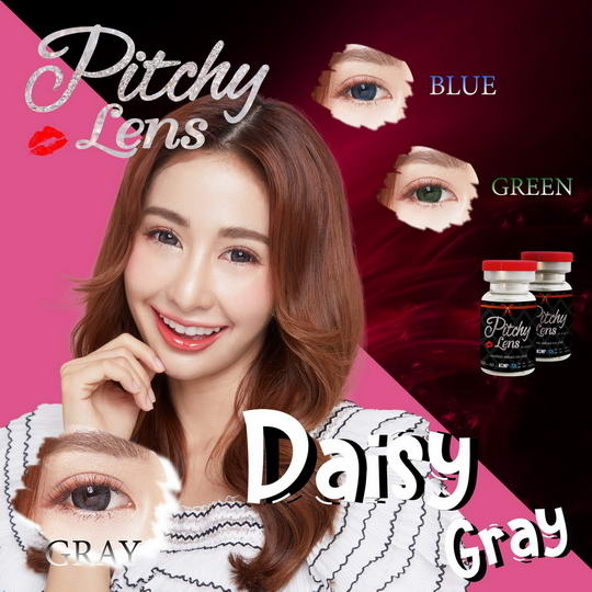 Daisy Pitchy Lens Bigeye Images