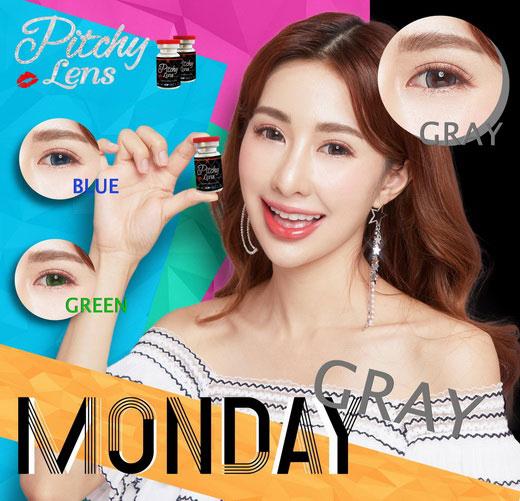 Monday Pitchy Lens Bigeye Images