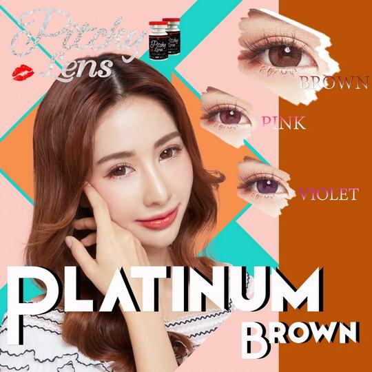 Platinum Pitchy Lens Bigeye Images