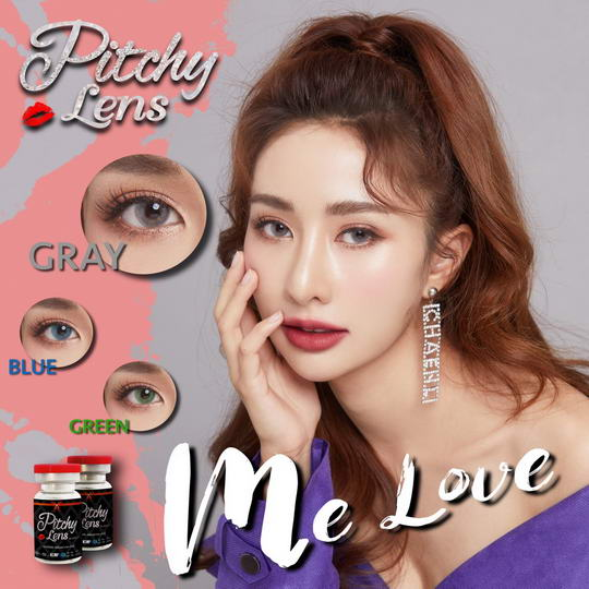 mini Me Love Pitchy Lens Bigeye Images