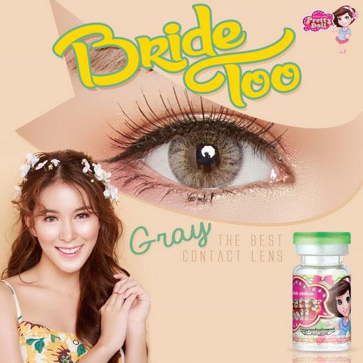 !Bride Too (mini) Pretty Doll Bigeye Images