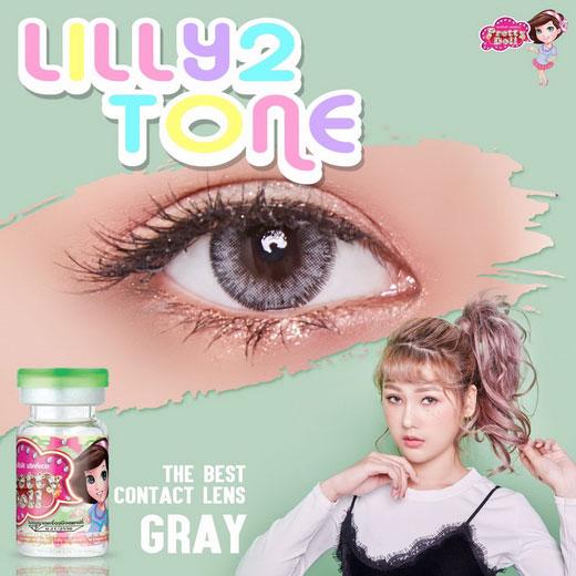 !Lily 2Tone (mini) Pretty Doll Bigeye Images
