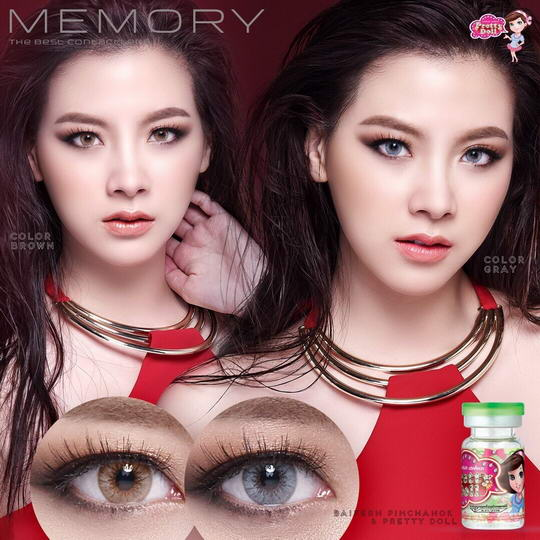 !Memory (mini) Pretty Doll Bigeye Images