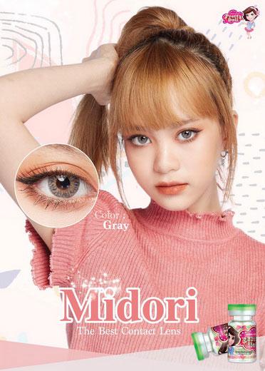 !Midori (mini) Pretty Doll Bigeye Images