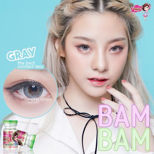 Bambam Pretty Doll Bigeye Images
