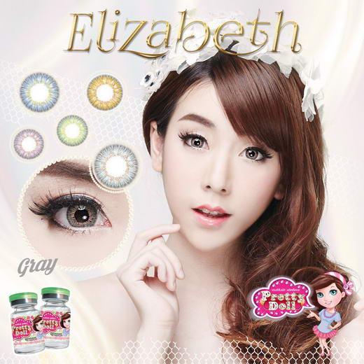 Elizabeth Pretty Doll Bigeye Images