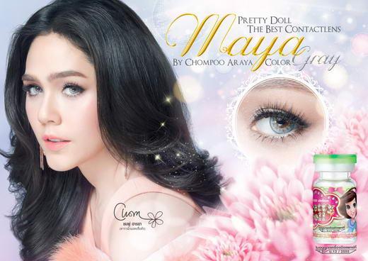 Maya Pretty Doll Bigeye Images