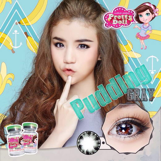 Pudding Pretty Doll Bigeye Images