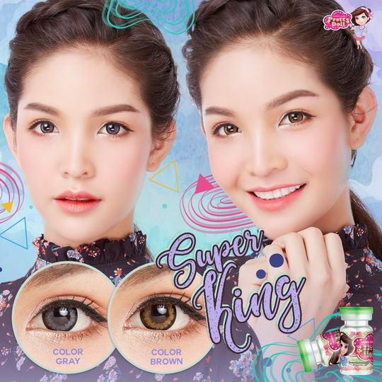 Super King Pitchy Lens Bigeye Images