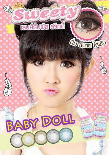 !Baby Doll (mini) Sweety Bigeye Images